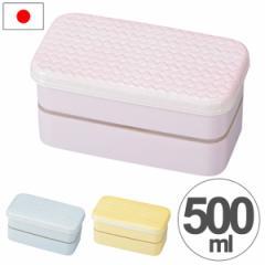 お弁当箱 長角 2段 あじろカラー ランチボックス 500ml HAKOYA ( 和柄 和風 弁当箱 食洗機対応 電子レンジ対応 日本製 二段 女性