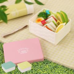 お弁当箱 1段 サンドバスケット 折りたたみ TAKE-ME サンドイッチ ( サンドイッチケース テイクミー バンド付 日本製 弁当箱 コンパクト