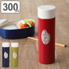 水筒 ステンレス 直飲み マグボトル 米もん 300ml 軽量 ( ステンレスボトル 保温 保冷 和柄 スリムボトル コンパクト ボトル 和風 ステ