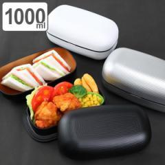 お弁当箱 2段 LUNCHBOX samon 1000ml ( 弁当箱 食洗機対応 レンジ対応 皿 食器 大容量 二段 食洗機OK レンジOK 二段弁当箱 和風 和 和風
