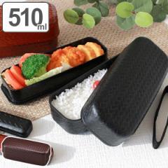 【クーポン配布中】お弁当箱 2段 日本製 あじろスリム弁当 510ml 入れ子 食洗機対応