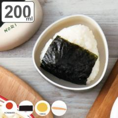 おにぎりケース OBENTO HAKOYA 200ml お弁当箱 ランチボックス ( 弁当箱 おにぎり おむすびケース おむすび 一段 一段弁当箱 三角 コン