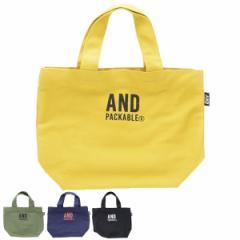 ランチバッグ アンドパッカブル ロゴ ミニトートバッグ ( コットン ミニトート トートバッグ ミニ サブバッグ 布 小さめ マチ付き かば