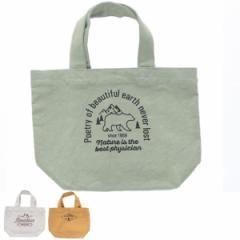 ランチバッグ アンドパッカブル ミニトートバッグ ( ロゴ コットン ミニトート トートバッグ ミニ サブバッグ 布 小さめ マチ付き かば