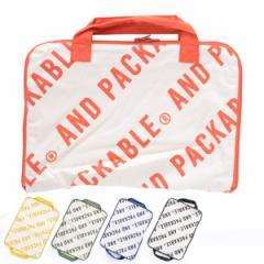 ランチバッグ ランチョンマット 2way アンドパッカブル ランチョンバッグ ( ランチクロス お弁当袋 お弁当入れ バッグ かばん シンプル