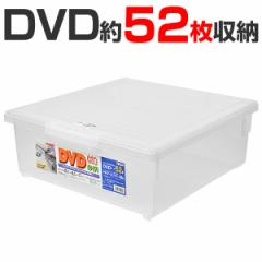 DVD収納ケース いれと庫 DVD用 ワイド ( 収納ケース メディア収納ケース フタ付き プラスチック製 収納ボックス DVD用 ブルーレイ