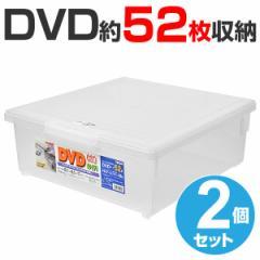 DVD収納ケース いれと庫 DVD用 ワイド 2個セット ( 収納ケース メディア収納ケース フタ付き プラスチック製 収納ボックス DVD用