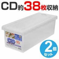 CD収納ケース いれと庫 CD用 2個セット ( 収納ケース メディア収納ケース フタ付き プラスチック製 収納ボックス CD用 ゲームソフ
