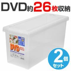 DVD収納ケース いれと庫 DVD用 2個セット ( 収納ケース メディア収納ケース フタ付き プラスチック製 収納ボックス DVD用 ブルー