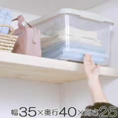 収納ケース 幅35×奥行40×高さ25cm とっても便利箱 35M ( 収納 ボックス 隙間 フタ付き プラスチック スタッキング 積み重ね すき間 ク