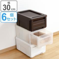 収納ケース カバゾコ 幅30×奥行40×高さ22cm プラスチック 引き出し 同色6個セット ( 送料無料 収納ボックス 収納 衣装ケース おもちゃ