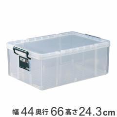 収納ボックス 幅44×奥行66×高さ24.3cm ロックス 660M 押入れ用 ( フタ付き 収納ケース ボックス ケース 押し入れ収納 押入れ収納 プラ