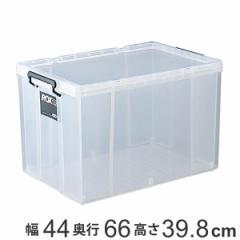 収納ボックス 幅44×奥行66×高さ39.8cm ロックス 660-2L 押入れ用 ( フタ付き 収納ケース ボックス ケース 押し入れ収納 押入れ収納 プ