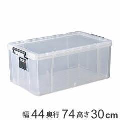 収納ボックス 幅44×奥行74×高さ30cm ロックス 740L 押入れ用 ( フタ付き 収納ケース ボックス ケース 押し入れ収納 押入れ収納 プラス