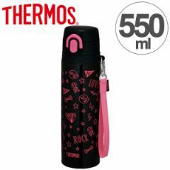 水筒 サーモス thermos 真空断熱ケータイマグ 直飲み 550ml JNT-550 ブラックピンク ( 軽量 スリム ステンレスボトル マグボトル