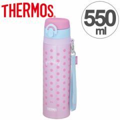水筒 サーモス thermos 真空断熱ケータイマグ 直飲み 550ml JNT-550 パープルブルー ( 軽量 スリム ステンレスボトル マグボトル