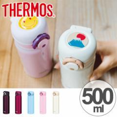 特価 水筒 サーモス thermos 真空断熱ケータイマグ 直飲み 500ml JNR-500 ( 軽量 ステンレスボトル マグ 魔法瓶 保温 保冷 マグボトル