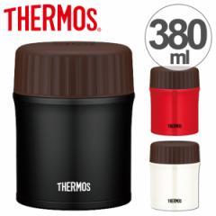 特価 保温弁当箱 スープジャー サーモス thermos 真空断熱スープジャー 380ml JBI-383 ( スープジャー 保温 保冷 スープジャー スープマ