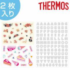 シール サーモス thermos カスタマイズシール オリジナルボトル Customize Seal ( デコシール マイボトル 水筒 デコレーション オリジナ