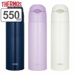 水筒 サーモス ( thermos ) 真空断熱ストローボトル ストロー FHL-551 550ml ( ステンレス 保冷 大人 保冷専用 ステンレス製 子供 ス