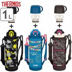 水筒 サーモス ( thermos ) 真空断熱 2ウェイボトル 直飲み&コップ付 FHO-1001WF 1000ml 1L ( 保温 保冷 ステンレス スポーツドリンク