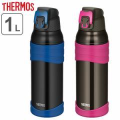 水筒 サーモス ( thermos ) 真空断熱スポーツボトル FJC-1000 1L ブラックブルー ( 1リットル ステンレス スポーツドリンク対応 スポ