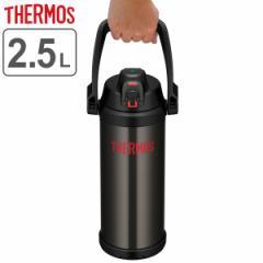 水筒 サーモス ( thermos ) 真空断熱スポーツジャグ FFV-2500 2.5L ハンドル付き ( 送料無料 2.5リットル ステンレス スポーツドリン