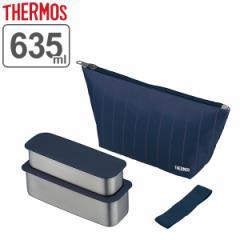 お弁当箱 2段 サーモス thermos フレッシュランチボックス 635ml DSA-603W ネイビーストライプ ( スリム 食洗機対応 ステンレス 保冷ケ