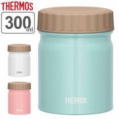 保温弁当箱 スープジャー サーモス thermos 真空断熱スープジャー 300ml JBT-300 ( フードコンテナ お弁当箱 保温 保冷 弁当箱 ランチボ