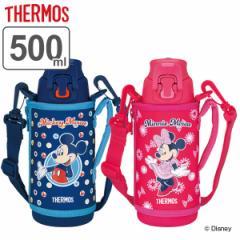 水筒 サーモス thermos ステンレス ミッキーマウス ミニーマウス 真空断熱スポーツボトル 500ml FFZ-503FDS ( 保冷 ミッキー ミニー 直