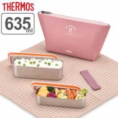 お弁当箱 2段 サーモス thermos フレッシュランチボックス 635ml DSA-604W レディース ( 弁当箱 スリム 食洗機対応 ステンレス ランチボ