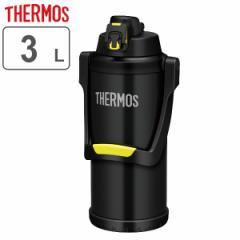 水筒 サーモス Thermos 真空断熱スポーツジャグ FFV-3000 3L 子供 ( 送料無料 3リットル スポーツドリンク対応 保冷 キッズ ステンレス
