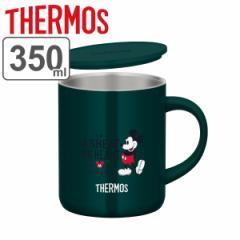 マグカップ サーモス thermos 350ml 真空断熱 ミッキーマウス JDG-350DS ステンレス製 キャラクター ( ステンレスマグカップ フタ付き