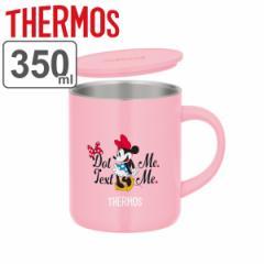 マグカップ サーモス thermos 350ml 真空断熱 ミニーマウス JDG-350DS ステンレス製 キャラクター ( ステンレスマグカップ フタ付き 保