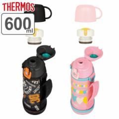 水筒 サーモス THERMOS 2way 直飲み コップ ステンレス 600ml FJJ-600WF ( 真空断熱 スポーツドリンク対応 保冷 保温 すいとう 直のみ