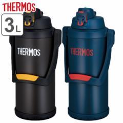 水筒 ジャグ 3L サーモス THERMOS 真空断熱スポーツジャグ FFV-3001 ( 大容量 スポーツドリンク対応 保冷専用 真空断熱 直飲み スポーツ