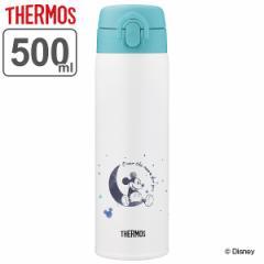 調乳用 水筒 500ml サーモス thermos JNX-502DS ステンレス ミッキー ( 粉ミルク 調乳 赤ちゃん お湯 持ち運び 調乳ボトル ボトル ディ