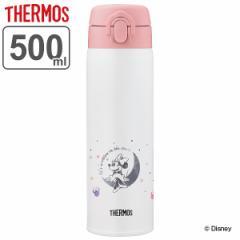 調乳用 水筒 500ml サーモス thermos JNX-502DS ステンレス ミニー ( 粉ミルク 調乳 赤ちゃん お湯 持ち運び 調乳ボトル ボトル ディズ