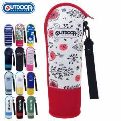 ボトルカバー 500ml OUTDOOR アウトドアプロダクツ ソフトボトルケース ストラップ付 ( ボトルケース カバー ケース 水筒カバー マイボ