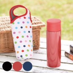 水筒 ボトルカバー セット ステンレス tone 300ml トーン ( 水筒&ボトルカバー ステンレスボトル ボトルケース 保温 保冷 直飲み ペッ