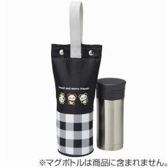 マグボトルカバー ボタン式 るんるんパンダ チェックブラック 手提げタイプ ( ボトルカバー 持ち手付き ペットボトルカバー 保温