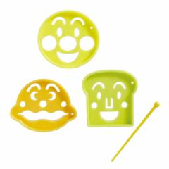 おかず抜き型 3個入 アンパンマン あんぱんまん ( キャラクター 簡単キャラ弁 お弁当グッズ 子供 お弁当用品 お弁当グッズ おにぎり