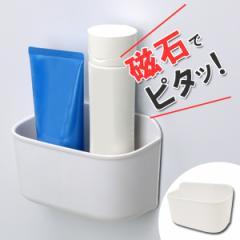 磁着マグネット バスポケット ( 小物入れ ラック バス用品 バスルーム 収納 マグネット 磁石 風呂 浴室 バス )