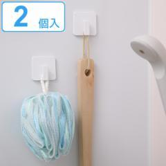 バス収納 磁着マグネット 磁着SQ マグネットバスフックミニ2個組 ( バス 収納 フック 磁石 マグネット 浴室 バスルーム お風呂 壁面 壁