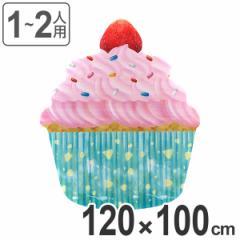 レジャーシート シート 120×100cm ピクジェニック カップケーキ ( おしゃれ クッション アウトドア 折りたたみ ピクニック BBQ おしゃ