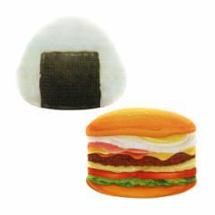 レジャーシート シート 2枚セット ピクジェニック レジャー座ぶとん ハンバーガー&おにぎり ( おしゃれ クッション アウトドア 座布団