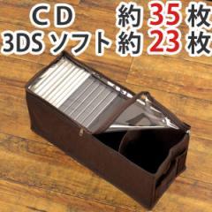 収納ボックス CDサイズ 幅35×奥行14×高さ16cm メディア収納 布製 ( 収納ケース 収納 CD収納 ゲームソフト収納 透明窓付き 布 不織布