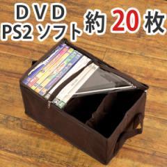 収納ボックス DVDサイズ 幅30×奥行20×高さ15cm メディア収納 布製 ( 収納ケース 収納 DVD収納 ゲームソフト収納 透明窓付き 布 不