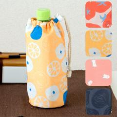 ペットボトルホルダー 500ml用 KURUMI 保冷 レトロ柄 ( ペットボトルカバー ペットボトルケース ボトルケース マグボトルカバー ケース