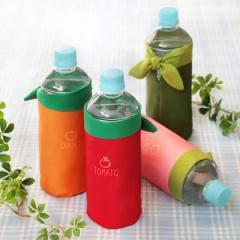 ボトルカバー 保冷 YAOYA ペットボトル カバー ペットボトルカバー ( マグボトルカバー ケース カバー 500ml 水筒カバー マイボトル ボ